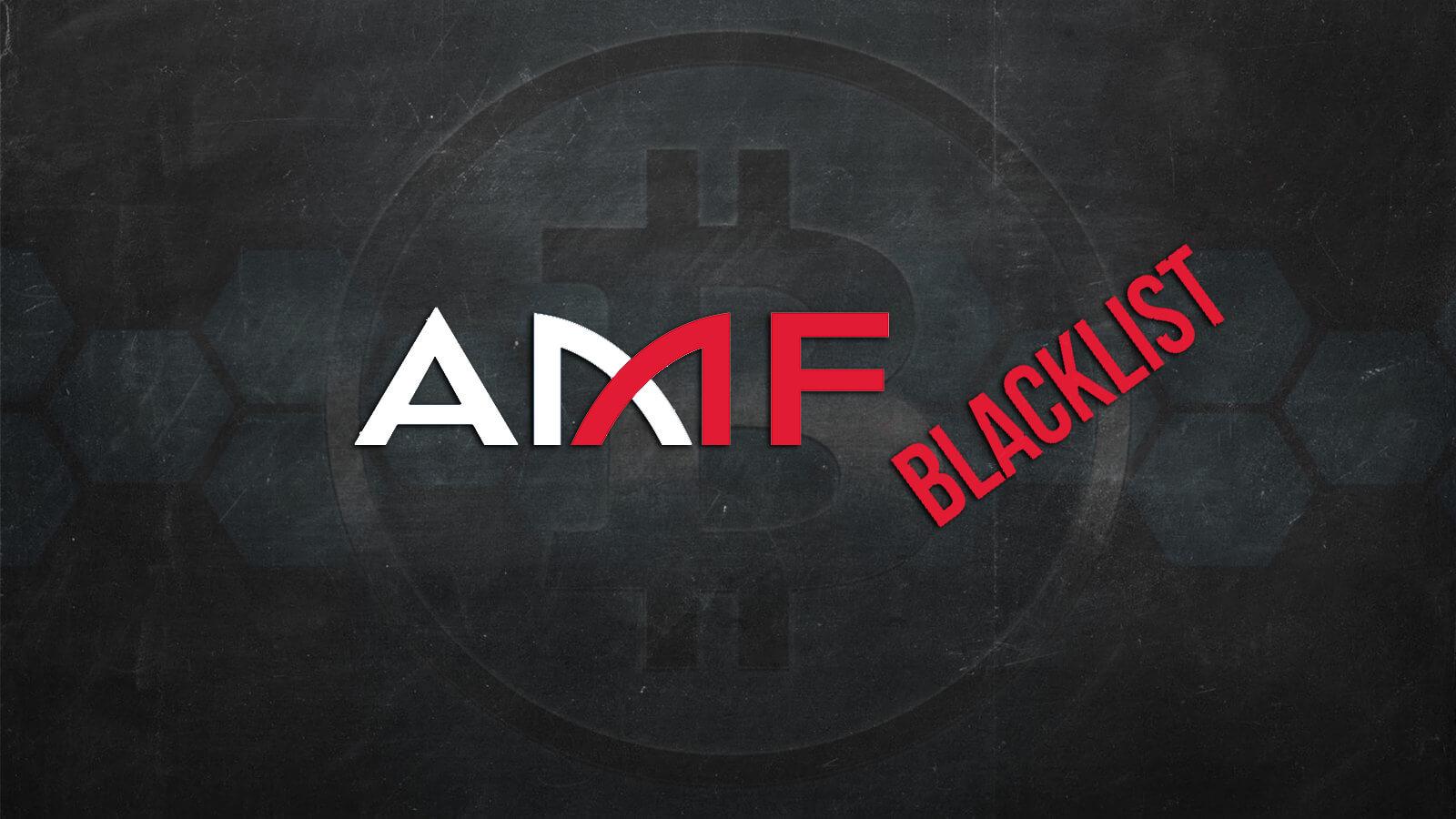comment verifier un broker sur la liste noire de amf